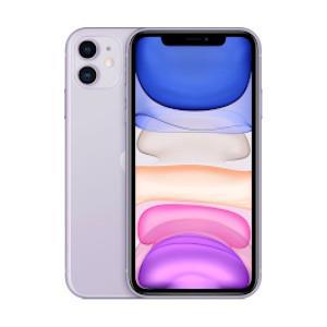 iPhone 11 (256gb)
